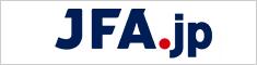 JFA 公益財団法人日本サッカー協会